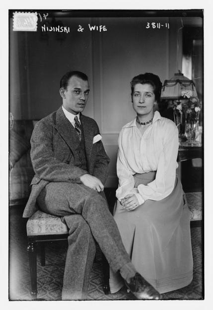 Вацлав и Ромола